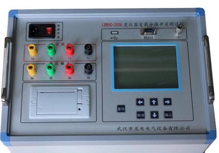 变压器有载分接开关测试仪的使用注意事项