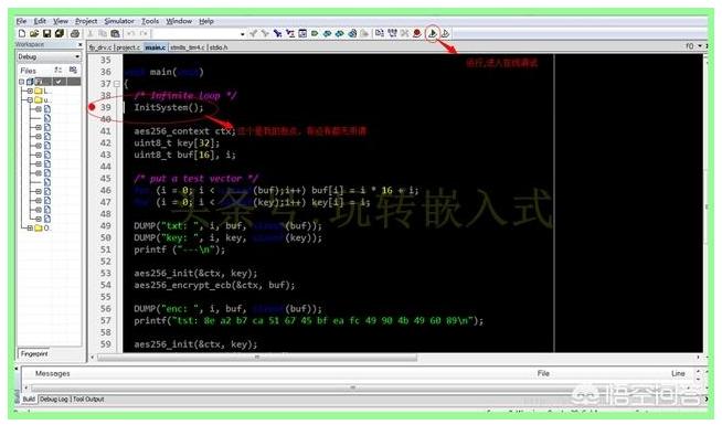 如何防止單片(pian)機程序出現bug