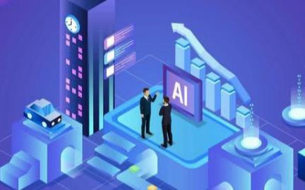 人工智能與云計算的結合將會是大勢所趨
