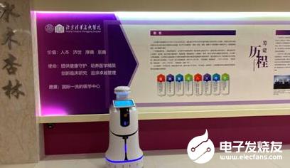 小笨智能消毒機器人 切實解決了醫院的難題