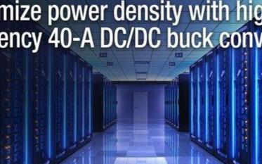 德州仪器推出新型的堆栈式DC/DC降压转换器