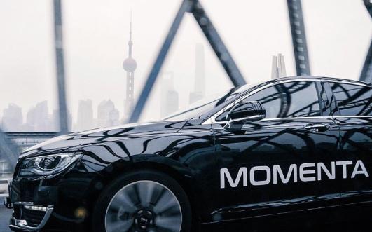 丰田与Momenta共同推进自动化地图平台在中国的商业落地