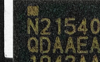 Nordicn RF21540即插即用型范围扩展...