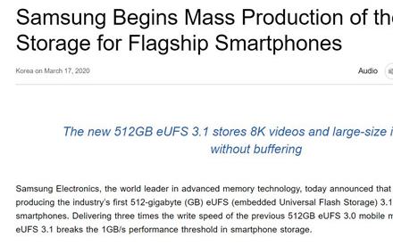 三星将大规模量产512GB eUFS 3.1芯片