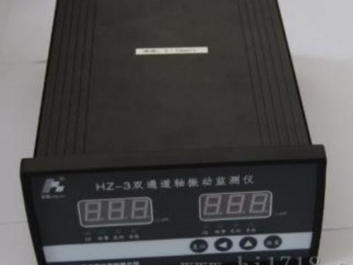 DM212双通道轴振动监测仪的技术参数