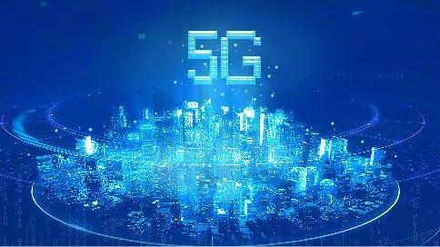 5G能力释放需要一个过程