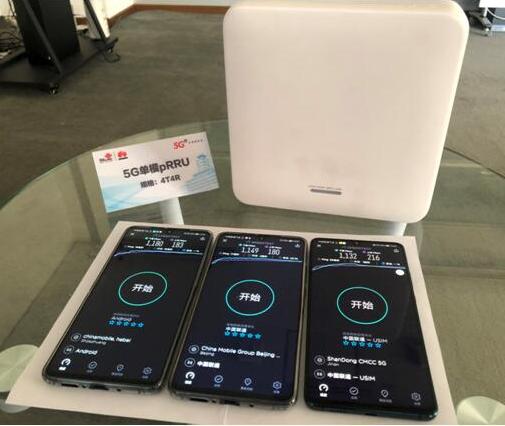 北京联通携手华为完成了5G LampSite 300MHz室内数字系统商用