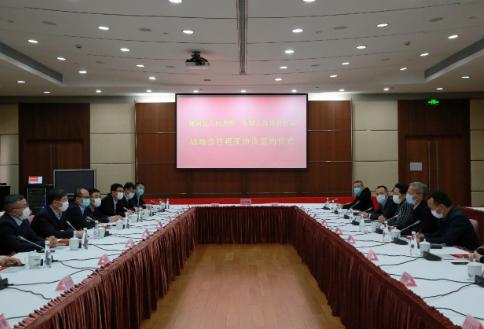 上海铁塔与青浦区政府签署了无线通信基础设施建设合作协议