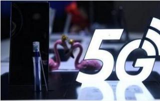 工信部表示2020年要实施5G+工业互联网512工程