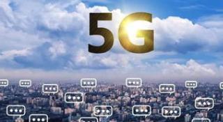 诺基亚将与中华电信合作共同部署5G服务