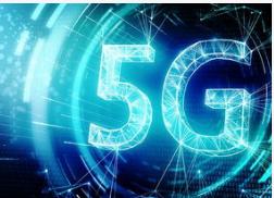 法國原定于4月舉行的5G頻譜拍賣計劃將無法繼續進行