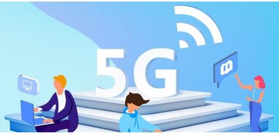 5G将为工业生产带来颠覆性的变化