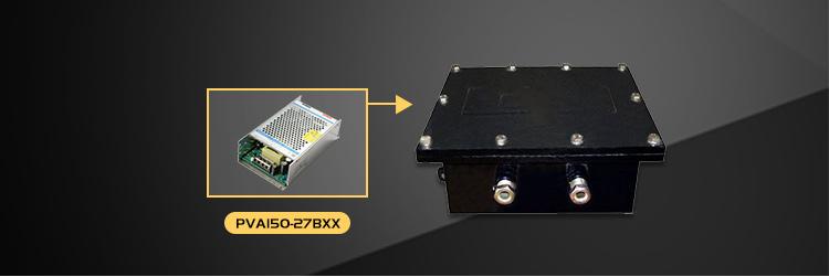 金升陽針對煤礦電氣設備供電安全推出電源PVA150_發動機配件