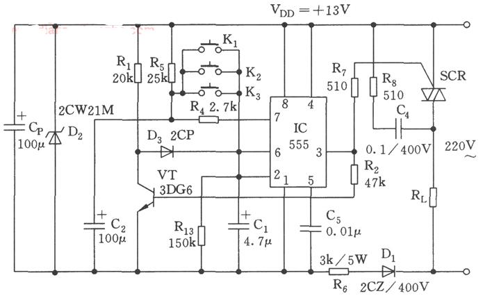 两款多点控制电子开关电路图