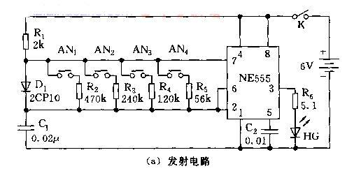 四通道红外遥控电路图