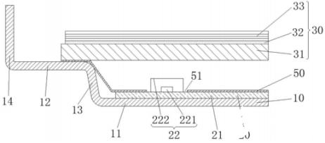 一加科技的量子点显示技术专利揭秘