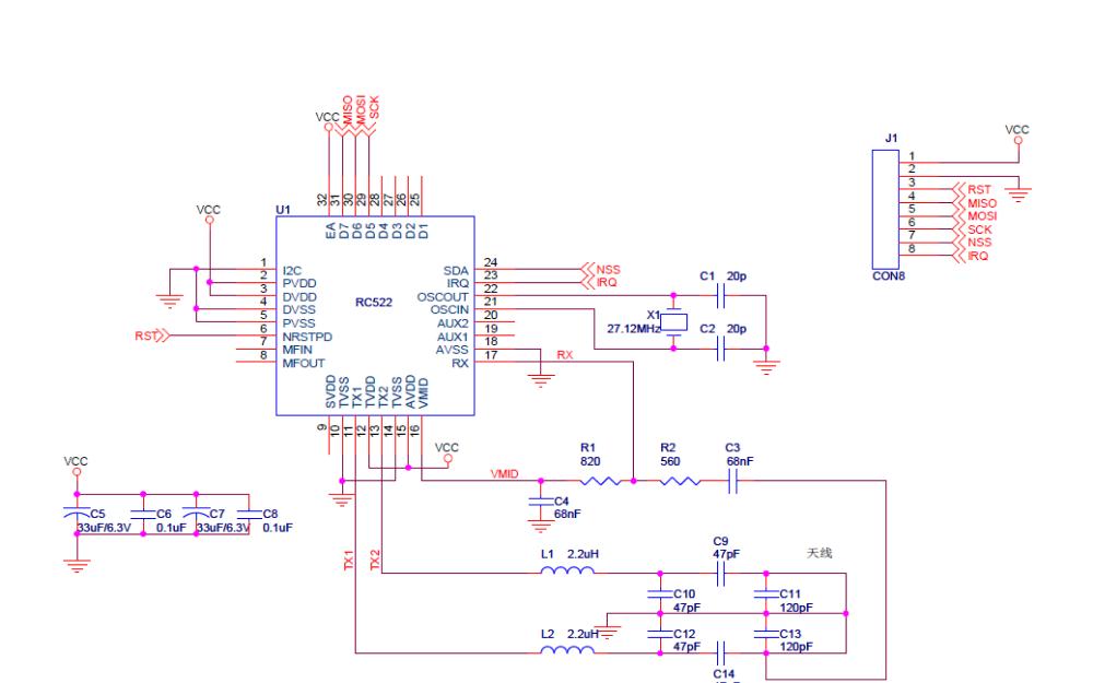 RC522 MINI SPI的电路原理图免费下载