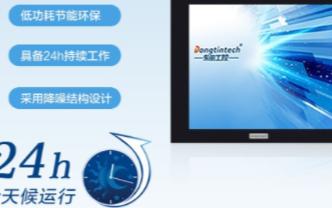 嵌入式工业平板电脑在各领域有哪些应用