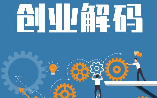 新基建催進(jin)5G基站基帶芯片需求(qiu) AIE-5G搶進(jin)uRLLC地(di)盤