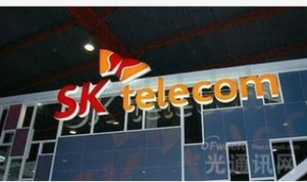 SK电讯将开展5GX大香蕉网站影像分析用无人机项目