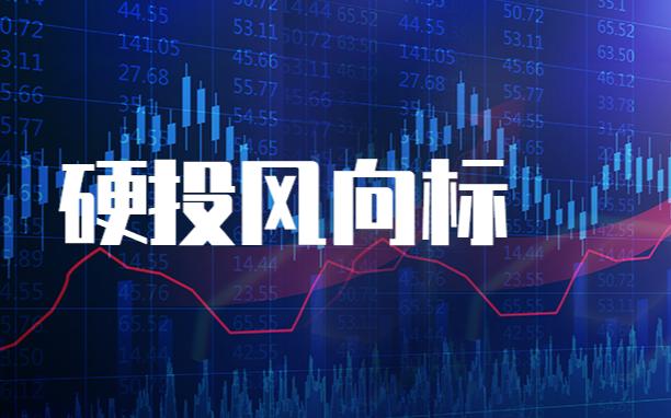 奇瑞雄獅獲奇瑞汽車2億人民幣戰(zhan)略投資,重點研發車聯網(wang)和5G無(wu)人駕駛(shi)