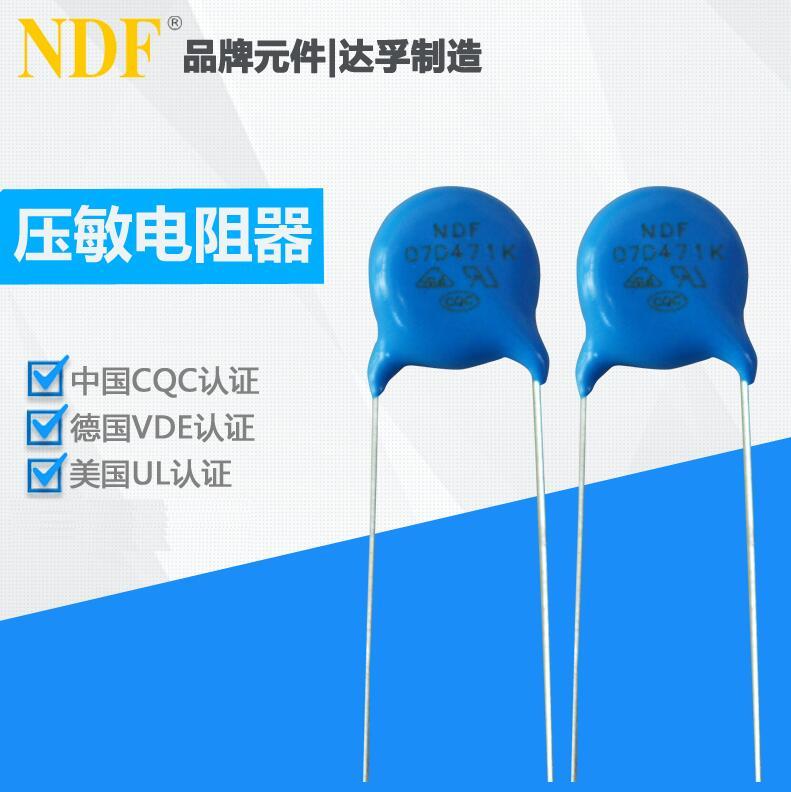 氧化锌压敏电阻器广泛应用电器行业