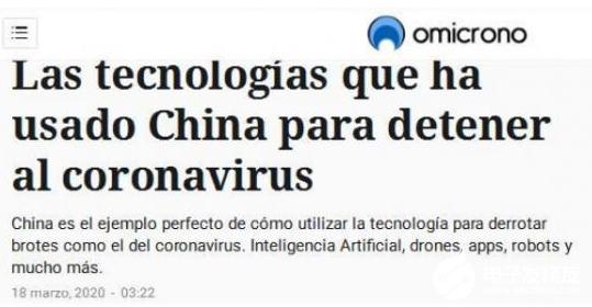 百度AI在全民战疫的过程中 再次受到国际社会的一...