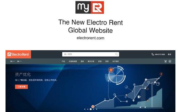 支持线上资产优化管理,益莱储官网全新改版上线