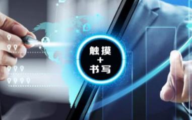 電磁式觸控屏之EMR電磁感應技術的簡述