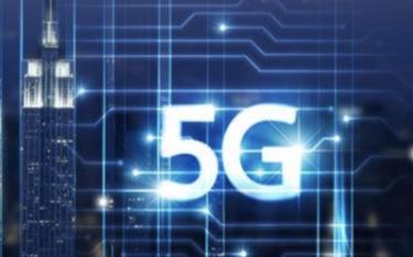揭秘5G技术与毫米波之间的联系