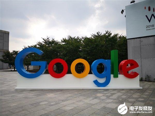 前谷歌自动驾驶明星工程师承认窃取谷歌商业机密 将面临长达30个月的监禁及以及1.79亿美元违约金