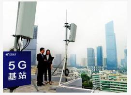 韓國截至2020年2月底已經完成了108897個5G基站的竣工申報