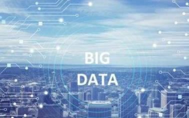 想要學習大數據,這些相關技術必不可少
