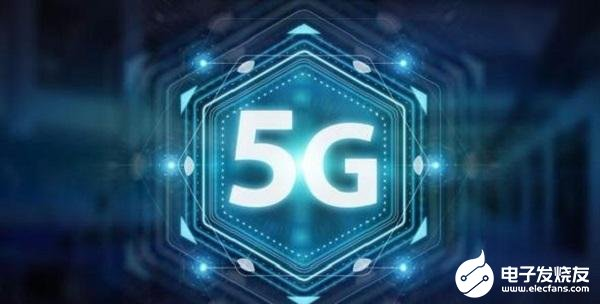 5G時代氮化鎵的優勢到底有多明顯