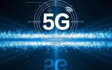 网络基础设施巨头引领5G标准化