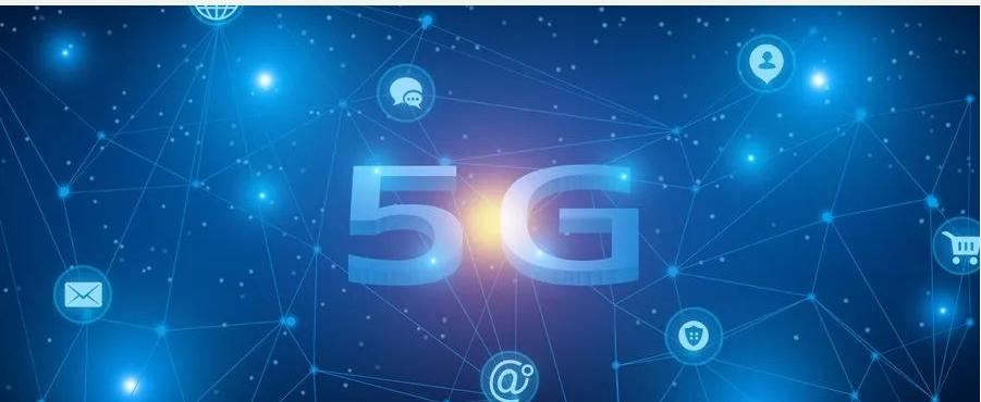 边缘数据中心如何面对5G的到来