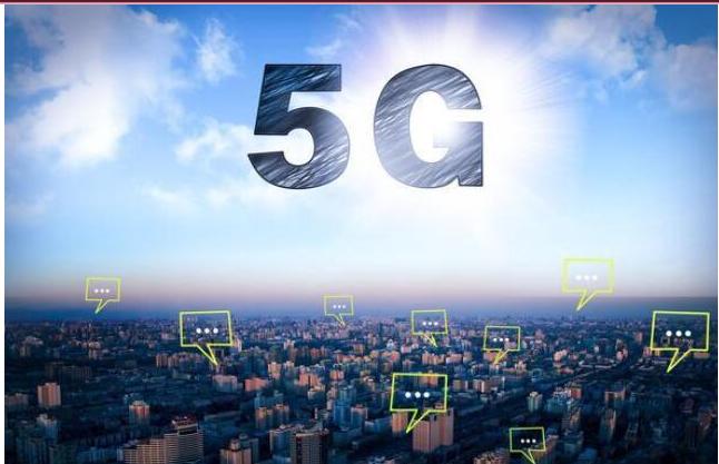 哪一家设备上可以在5G上胜利