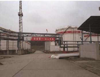 基于(yu)現(xian)場(chang)總線技術的產品在煉油廠消(xiao)防控制系統中的應用