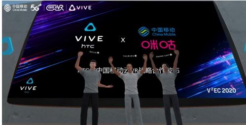 中国移动云VR与HTC合作将共同推动5G+VR产...
