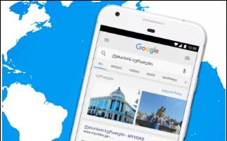谷歌Google的語(yu)音識別技術又迎來了新(xin)的技術改進