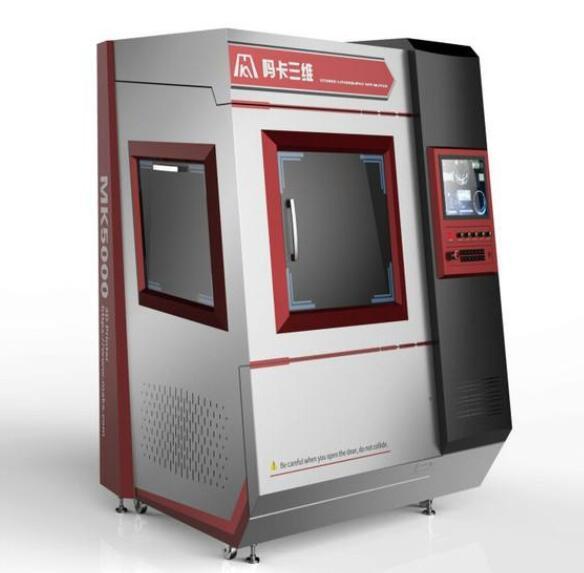 3d打印机道理是什么_3d打印机怎么建模