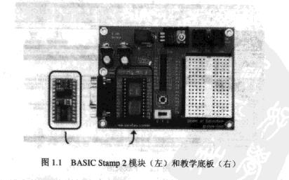 基础机器人制作与编程PDF新萄京书免费下载