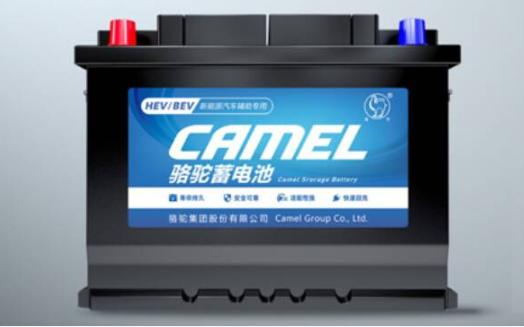 骆驼蓄电池发布低压辅助电池,针对新能源汽车工况量身定制