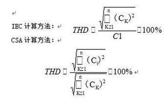 LED驱动电源的RMS真实有效值怎样计算出来