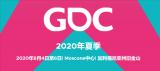 GDC游戏开发者大会宣布延期 光线追踪还得等等