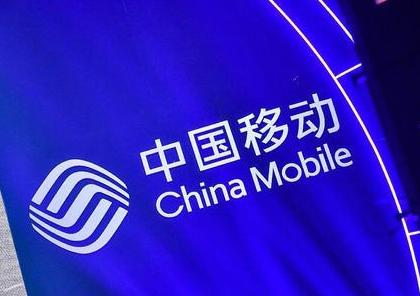 """物联网市场名副其实的""""头号玩家"""",中国移动采购5..."""