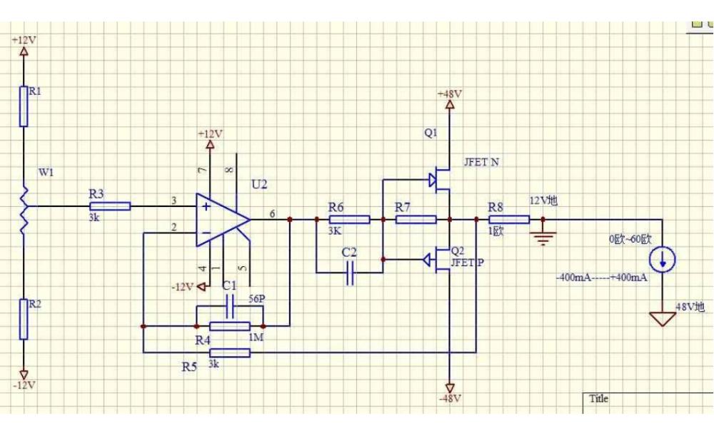 典型输出电路的传输特性是怎么样的计算公式详细说明