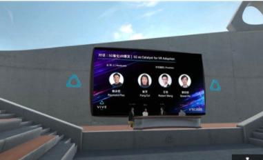 三大运营商对话5G VR,VR会议可能成为未来发展趋势