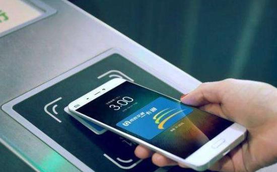 手机NFC功能的大作用