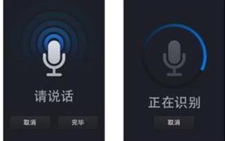 解析設計ARM語音識別系統的步驟